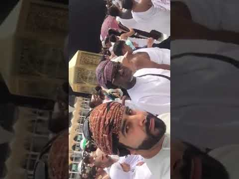 Thierno Nazirou