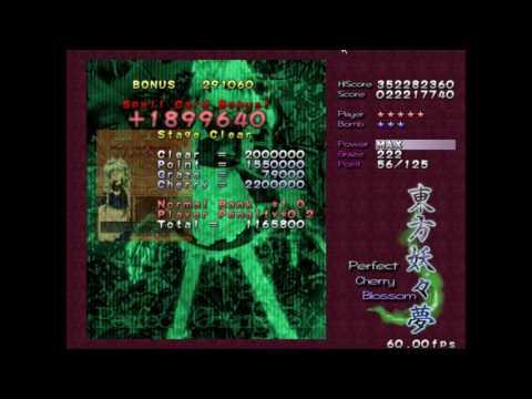 Touhou 07: Perfect Cherry Blossom - 1CC