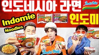 Trying Indonesia's famous Indomie Mi Goreng Ramen Noodles