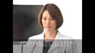 女優の米倉涼子が主演するテレビ朝日系ドラマ『ドクターX~外科医・大門未知子~』の最終回が18日に放送され、 今年のドラマで最高の番組平均視聴率27.4%を記録。