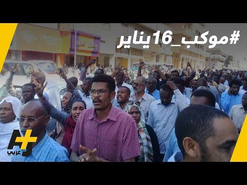 عشرات المعتقلين في السودان