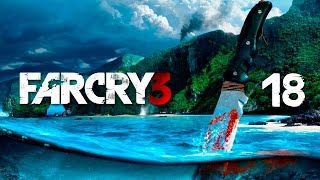 Far Cry 3 - Прохождение pt18 - Полет на юг