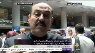 لقاءات على هامش منتدى فلسطين الدولي للإعلام والتواصل