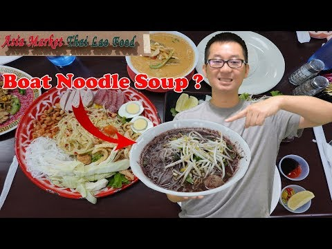Trying Boat Noodle Soup @ Asian Market Thai Lao Food   Houston, Texas