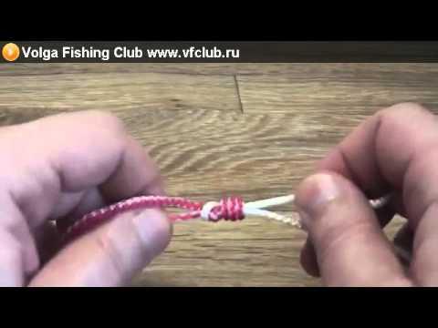 рыбацкие узлы олбрайт