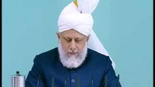Friday Sermon : 30th October 2009 - Part 1 (Urdu)