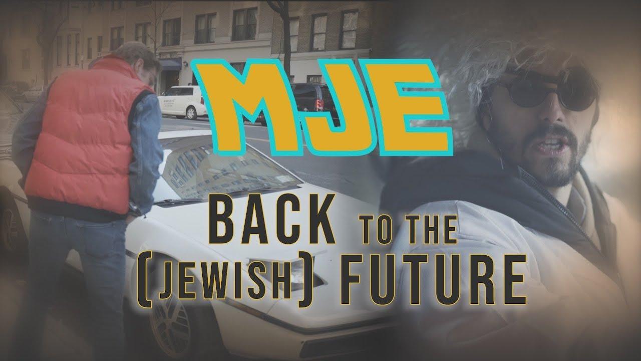 MJE's Back to the (Jewish) Future FULL Parody