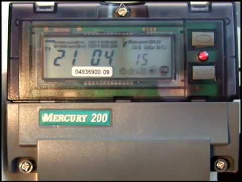 двухтарифный счетчик меркурий 200 инструкция