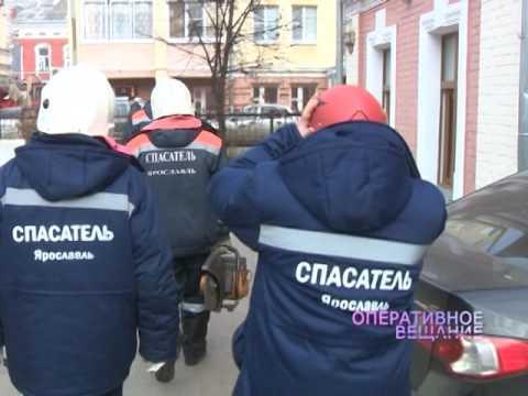 В центре Ярославля вспыхнул известный ресторан