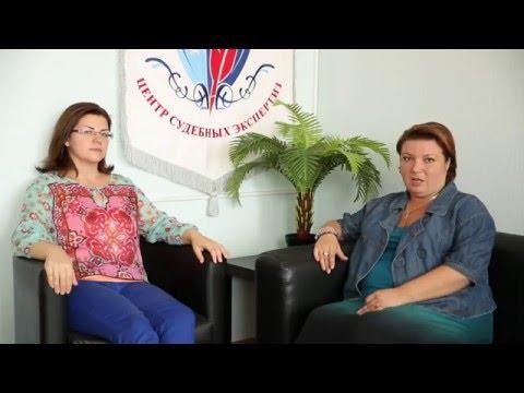 видео: Слово Эксперту 102. Юридическая экспертиза учредительных документов, договоров, устава