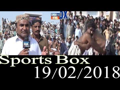 Sports Box - Sher -e- Sindh Malakhro Karachi Division in Pipri Ground