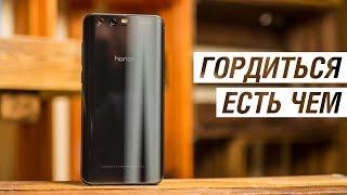 Huawei Honor 9: идеальный Android-смартфон. Подробный обзор Honor 9 от FERUMM.COM