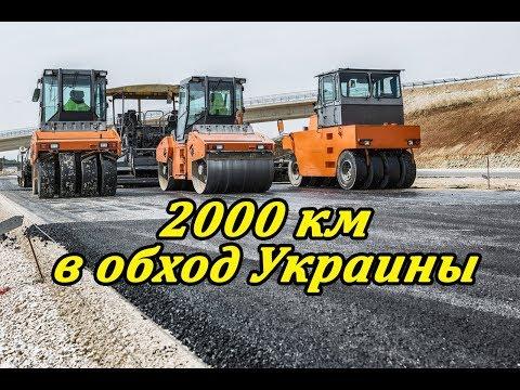 Россия втягивается в новый мегапроект