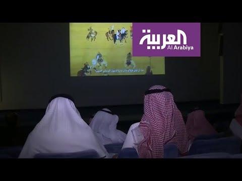 دور السينما تعود للسعودية اعتبارا من مطلع العام  - نشر قبل 19 ساعة