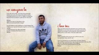 Download Jimmy Mustafa Band - ME MANGAVA LA / I Love her (Official Audio) HD Mp3 and Videos
