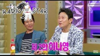 [RADIO STAR] 라디오스타 - Kim said 'Seo Ji-hye is my style' 김응수, '서지혜는 제2의 이나영!' 20150429