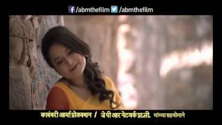 Premachi Abol Bhasha Song Promo   Aamhi Bolato Marathi (Marathi Movie)   Vikram Gokhale