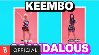 Scandalous / KEEMBO Video