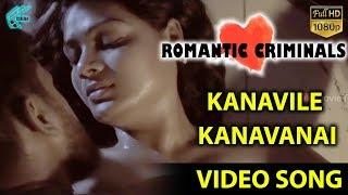 kanavile-kanavanai-full-song---romantic-criminals-tamil-movie-manoj-nandam-avanthika-mtc