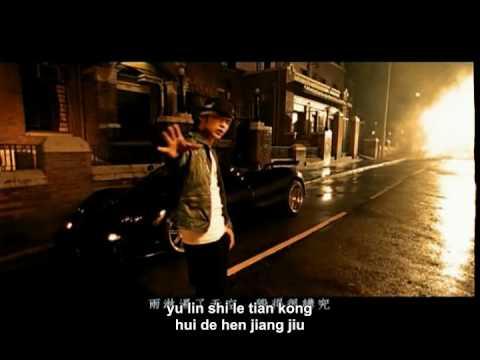 Jay Chou's