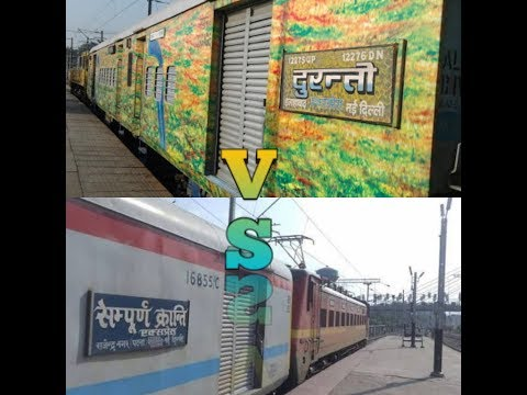 Allahabad DurontoVS Sampoorna Kranti Express