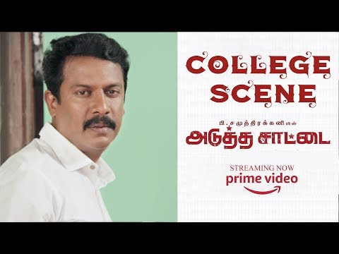 Adutha Saattai   Samuthirakani   Athulya Ravi   College Scene 4K (English-Subtitle )