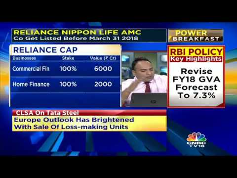 Rel Capital Approves Listing Of Reliance Nippon Life AMC
