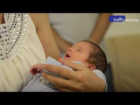 Уникален акт за раждане за бебе от Пазарджик