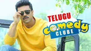 Dhruva Ram Charan's Back 2 Back Comedy Scenes || Funny Videos || Latest Telugu Comedy 2016