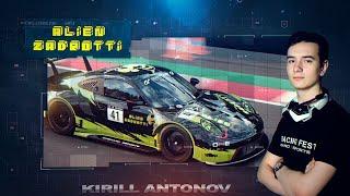 1 ЭТАП 2 СЕЗОНА ONBOARD ESPORTS Gran Turismo Sport