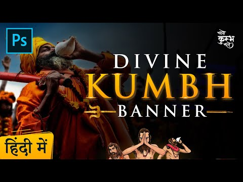 Kumbh Poster Design in Photoshop in Hindi | Holy Festival Poster Tutorial thumbnail
