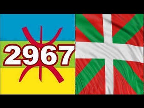 شاهد كيف إحتفل أمازيغ بلباو بالباسك إسبانيا برأس السنة الأمازيغية Año Nuevo  2967