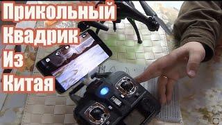 видео Где выбирать дрон с камерой