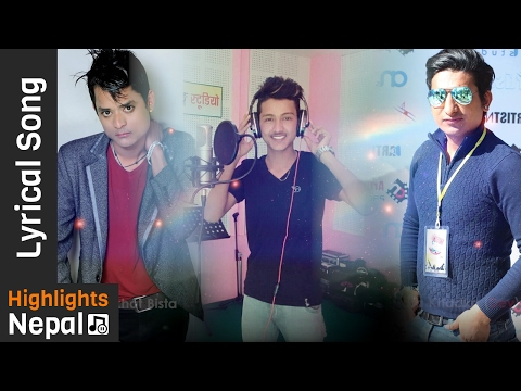 Hello Hello - New Nepali Audio Song | 2017/2073 | Bhim Bista Seerish