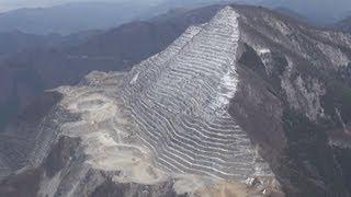 秩父のシンボル 緑再生 採掘で姿変えた武甲山