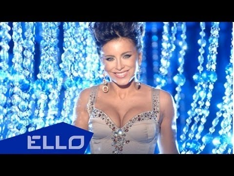 Ani Lorak - At First Sight