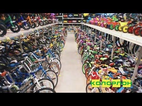 Спортивные товары в Новосибирске в магазинах КОЛОРЛОН