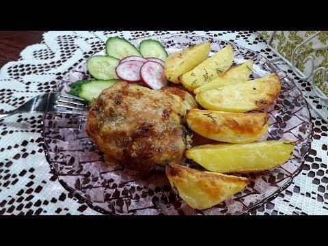 Что Вкусного Приготовить НА Ужин / Рецепт Вкусной Курицы с Картошкой в Духовке