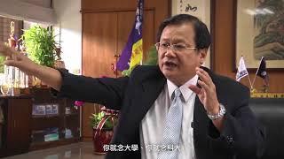 《106優等》高優十年成果影片甄選 - 國立潮州高中