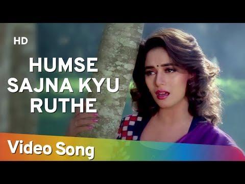 Humse Sajna Kyu Ruthe | Dil Tera Aashiq (1993) | Salman Khan | Madhuri Dixit | Alka Yagnik