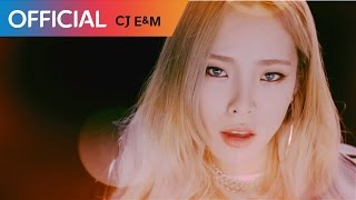헤이즈 (Heize) - Shut Up & Groove (Feat. DEAN) MV thumbnail