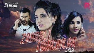 Zaharli tomchilar (o'zbek serial) | Захарли томчилар (узбек сериал) 117-qism