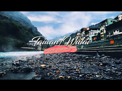 taiwan/wulai-2018---hot-spring