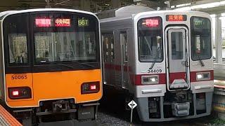 【いつ運用離脱してもおかしくない】東武30000系31*09F 急行南栗橋行き
