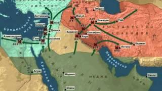 Арабские завоевания.avi