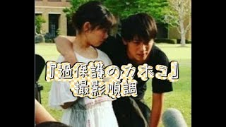 このビデオ情報は (引用文 Yahoo!ニュース/クランクイン!)6/19(月) 1...