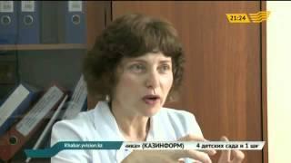 в Казахстане растет количество ВИЧ-инфицированных