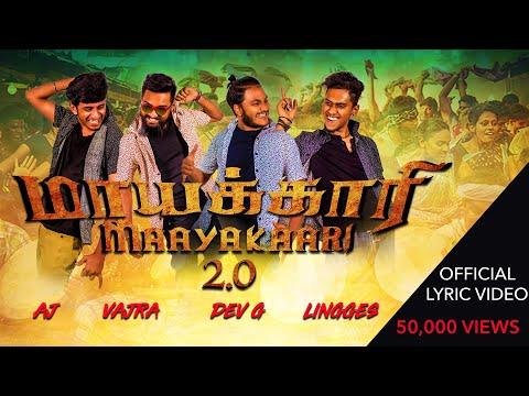 MAAYAKAARI 2.0 - OFFICIAL LYRIC VIDEO //
