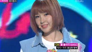 음악중심 - 4minute - Is it Poppin? (Remix ver.), 포미닛 - 물 좋아?, Music core 20130720