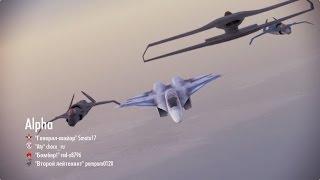Ace Combat Infinity CFA-44 Strigon Leader or X-02 Knight